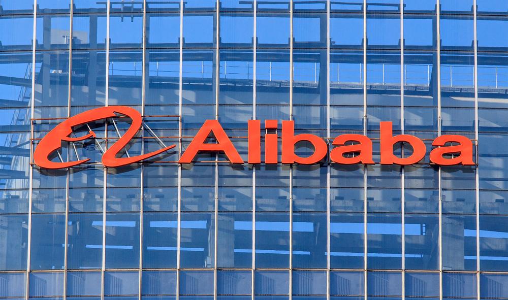 Alibaba steht vor Mega-Börsengang